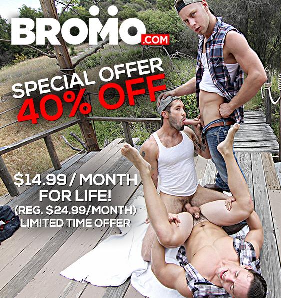 Bromo.com Special Offer