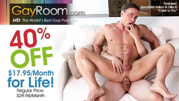 GayRoom Special Offer