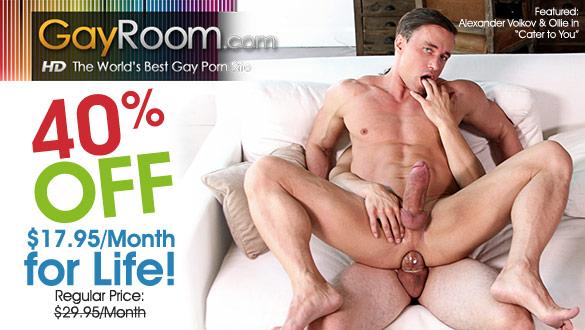 GayRoom.com